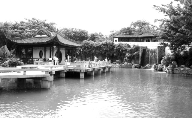 Kowloon_Walled_City_Park_multipliciudades